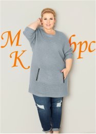 Pull structuré manches 3/4 - designed by Maite Kelly, bpc bonprix collection, gris argent