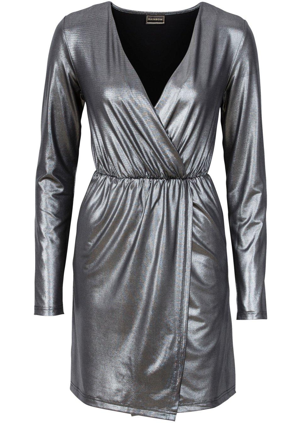 robe t shirt style portefeuille noir rainbow bonprix. Black Bedroom Furniture Sets. Home Design Ideas