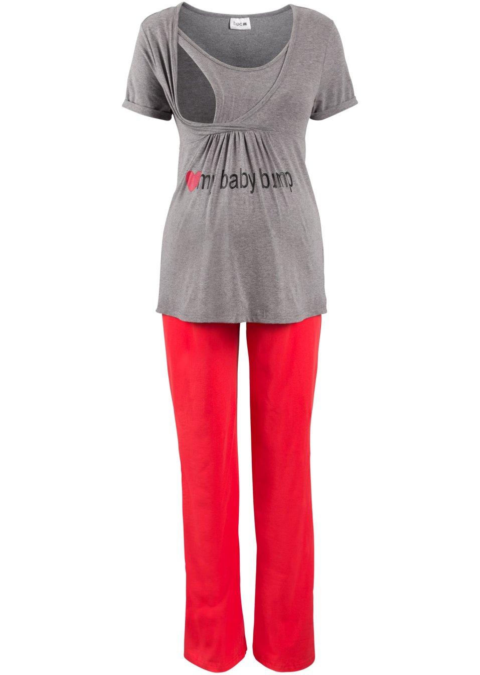 pyjama de grossesse et d 39 allaitement avec t shirt et pantalon gris chin rouge. Black Bedroom Furniture Sets. Home Design Ideas